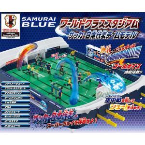 おもちゃ EPT-06990 サッカー盤 ワールドクラススタジアム サッカー日本代表チームモデル