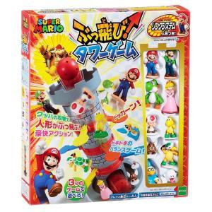 おもちゃ EPT-07240 スーパーマリオ ぶっ飛び!タワーゲーム|toy-shop