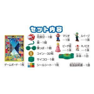 おもちゃ EPT-07300 ボードゲーム スーパーマリオ かみつき注意!パックンフラワーゲーム|toy-shop|02