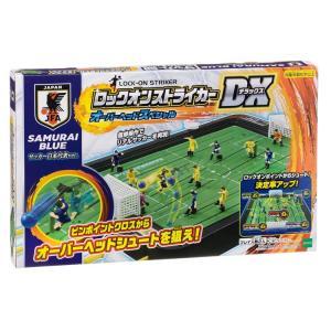 おもちゃ EPT-07332 サッカー盤   ロックオンストライカー DX オーバーヘッドスペシャル  サッカー日本代表ver. (ラッピング不可) 【あすつく】【ラッピン