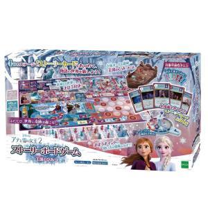 おもちゃ EPT-07350 ボードゲーム アナと雪の女王2 ストーリーボードゲーム  王国のひみつ