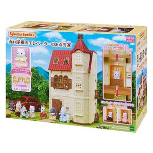おもちゃ ハ-49 シルバニアファミリー 赤い屋根のエレベーターのあるお家 [CP-SF]  [CP-SF] toy-shop