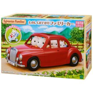 おもちゃ V-05 シルバニアファミリー たのしくおでかけファミリーカー  [CP-SF] toy-shop