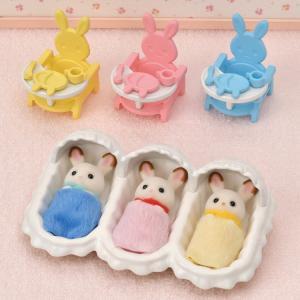 おもちゃ セ-204 シルバニアファミリー ショコラウサギのみつごちゃんお世話セット  [CP-SF] toy-shop