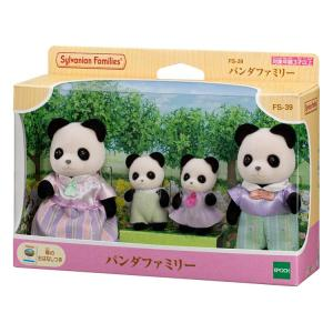 おもちゃ FS-39 シルバニアファミリー パンダファミリー  [CP-SF] toy-shop
