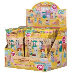 おもちゃ BB-03 シルバニアファミリー 赤ちゃんパーティーシリーズ(1BOX)  [CP-SF]