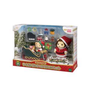 おもちゃ セ-206 シルバニアファミリー ライオンサンタのクリスマスセット  [CP-SF]