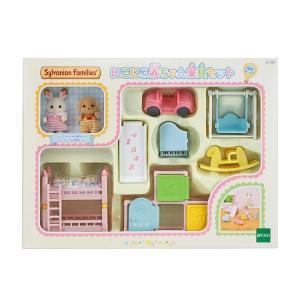 おもちゃ セ-193 シルバニアファミリー にこにこ赤ちゃん家具セット