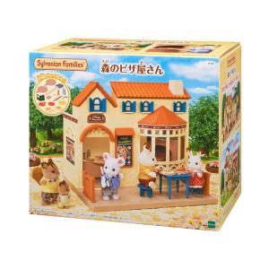おもちゃ ミ-87 シルバニアファミリー 森のピザ屋さん  [CP-SF] toy-shop