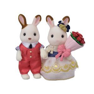 おもちゃ TVS-08 シルバニアファミリー 街のすてきなカップル  [CP-SF]