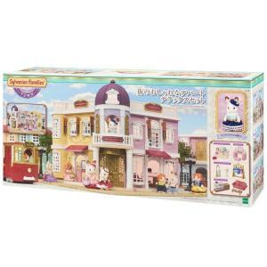おもちゃ TS-12 シルバニアファミリー 街のおしゃれなデパート デラックスセット 【ラッピング対象外】 [CP-SF] toy-shop