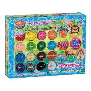 おもちゃ AQ-259 アクアビーズ ポリゴンビーズ16色セット 【あすつく】 [CP-AQ]|toy-shop