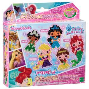 おもちゃ AQ-263 アクアビーズ ディズニープリンセス キャラクターセット 【あすつく】 [CP-AQ]|toy-shop