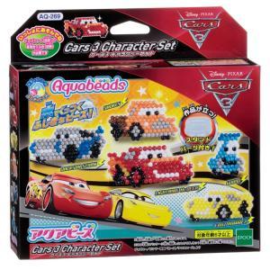 おもちゃ AQ-269 アクアビーズ カーズ3 キャラクターセット 【あすつく】 [CP-AQ]|toy-shop