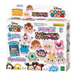 おもちゃ AQ-276 アクアビーズ ディズニーツムツム キャラクターセット 【あすつく】 [CP-AQ]|toy-shop