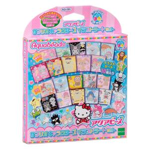 おもちゃ AQ-285 アクアビーズ サンリオキャラクターズ イラストシートセット 【あすつく】 [CP-AQ]|toy-shop