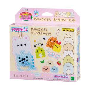 おもちゃ AQ-303 アクアビーズ すみっコぐらし キャラクターセット 【あすつく】|toy-shop