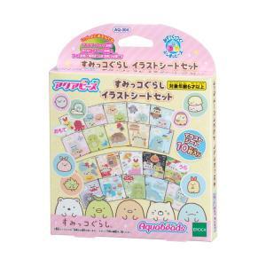 おもちゃ AQ-304 アクアビーズ すみっコぐらし  イラストシートセット 【あすつく】|toy-shop