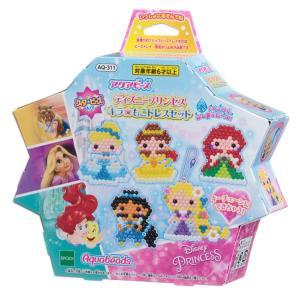 おもちゃ AQ-311 アクアビーズ ディズニープリンセス    キラ ☆ もこ  ドレスセット