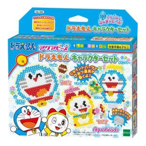 おもちゃ AQ-306 アクアビーズ ドラえもん キャラクターセット 【あすつく】|toy-shop