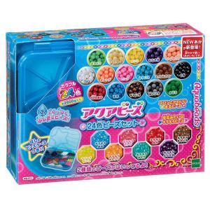 おもちゃ AQ-211 アクアビーズ 24色ビーズセット 【あすつく】 [CP-AQ]|toy-shop