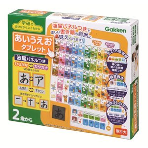 商品名:GKN-83056 あそびながらよくわかる あいうえおタブレット サイズ:パッケージサイズ:...