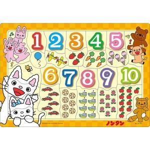 チャイルドパズル TEN-MC27-974 ノン...の商品画像