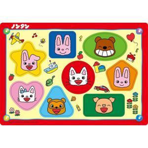 商品名:TEN-MC08-986 ノンタン ノンタンの ともだちい〜っぱい 8ピース サイズ:26×...