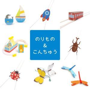 のりもの&こんちゅうセット|toy-spice
