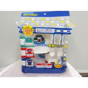 【JR東日本商品化許諾済】新幹線はじめての食器5点セット(E5系はやぶさ・E6系こまち・E7系かがやき柄)|toy-time