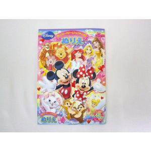 【メール便OK!】 【特価14%OFF!】 ディズニードリームフェスティバル B5ぬりえ|toy-time