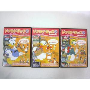 【メール便OK!】 【特価約20%OFF!】 ドナルドダック DVD|toy-time