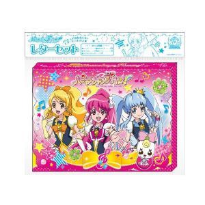 【メール便OK!】 【特価80%OFF!】 ハピネスチャージプリキュア! レターセット toy-time