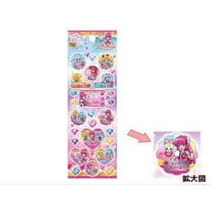 【メール便OK!】【特価80%OFF!】 ハピネスチャージプリキュア! うらないスクラッチシール toy-time