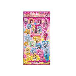 【メール便OK!】【特価80%OFF!】 ハピネスチャージプリキュア! ボリュームトリプルシール toy-time