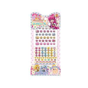 【メール便OK!】【特価80%OFF!】 ハピネスチャージプリキュア! ネイルシール toy-time