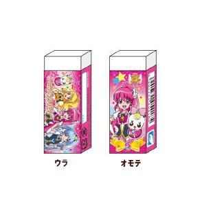 【メール便OK!】【特価80%OFF!】 ハピネスチャージプリキュア! けしごむ toy-time