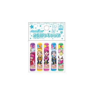 【メール便OK!】【特価80%OFF!】  ハピネスチャージプリキュア! えんぴつキャップ5本 toy-time