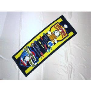 【メール便OK!】 きかんしゃトーマス (キング) スポーツタオル(ジュニアバスタオル)|toy-time