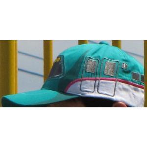 新幹線 帽子E5系はやぶさ 約53cm〜56cm調節可能 送料無料・沖縄・一部離島は除く 同梱可能 新幹線・鉄道グッズ プラレール好きにも|toy-time|02