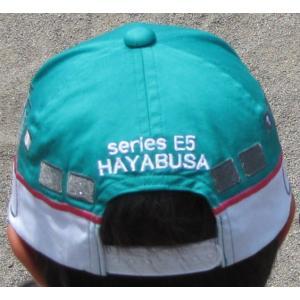 新幹線 帽子E5系はやぶさ 約53cm〜56cm調節可能 送料無料・沖縄・一部離島は除く 同梱可能 新幹線・鉄道グッズ プラレール好きにも|toy-time|03