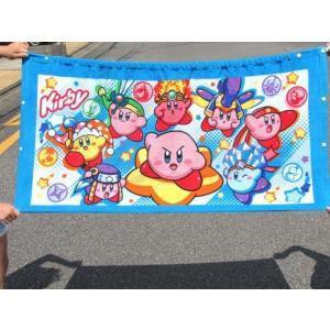 【送料無料】 星のカービィ (コピー能力) 巻きタオル(ラップタオル)約60×120cmサイズ toy-time