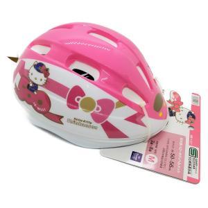 【送料無料】【他商品と同梱可能】新幹線(鉄道) ヘルメット ハローキティ 新幹線 500系|toy-time