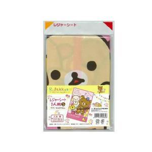 【メール便OK!】【特価10%OFF!】 リラックマ レジャーシート Sサイズ|toy-time