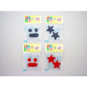 【メール便OK!】 もじシール 「顔文字・星」 toy-time