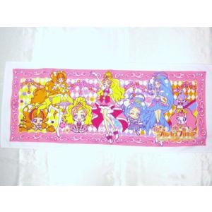 【メール便OK!】【特価15%OFF!】 GO!プリンセスプリキュア スポーツタオル|toy-time