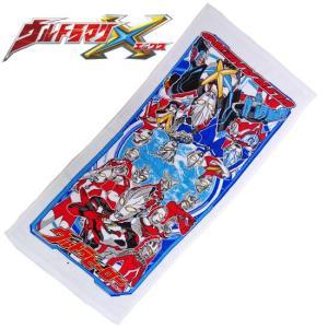 【メール便OK!】【特価15%OFF!】ウルトラマンX(エックス)ウルトラヒーロー フェイスタオル toy-time