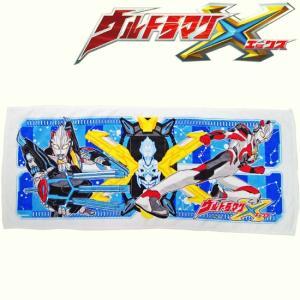 【メール便OK!】【特価15%OFF!】ウルトラマンX(エックス) スポーツタオル toy-time