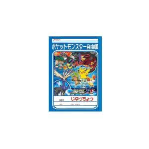 【メール便OK!】 【特価12%OFF!】ポケットモンスターXY  (青色) B5じゆうちょう|toy-time