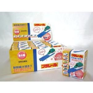 【配送は宅配便のみ!】 プラレール (炭酸入浴料!) ももの香り(入浴剤・入浴玉) 【BOX販売】12個入 (つなげて遊べる小さなレール付き)|toy-time